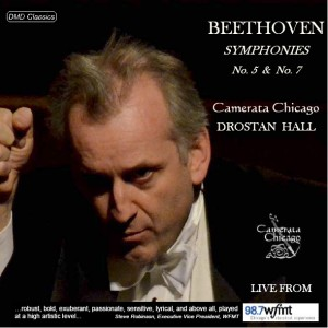 Beethoven 5 DMD Records